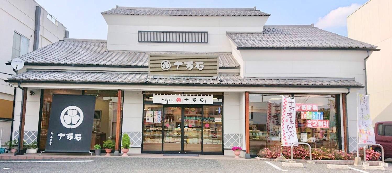 十万石太田店